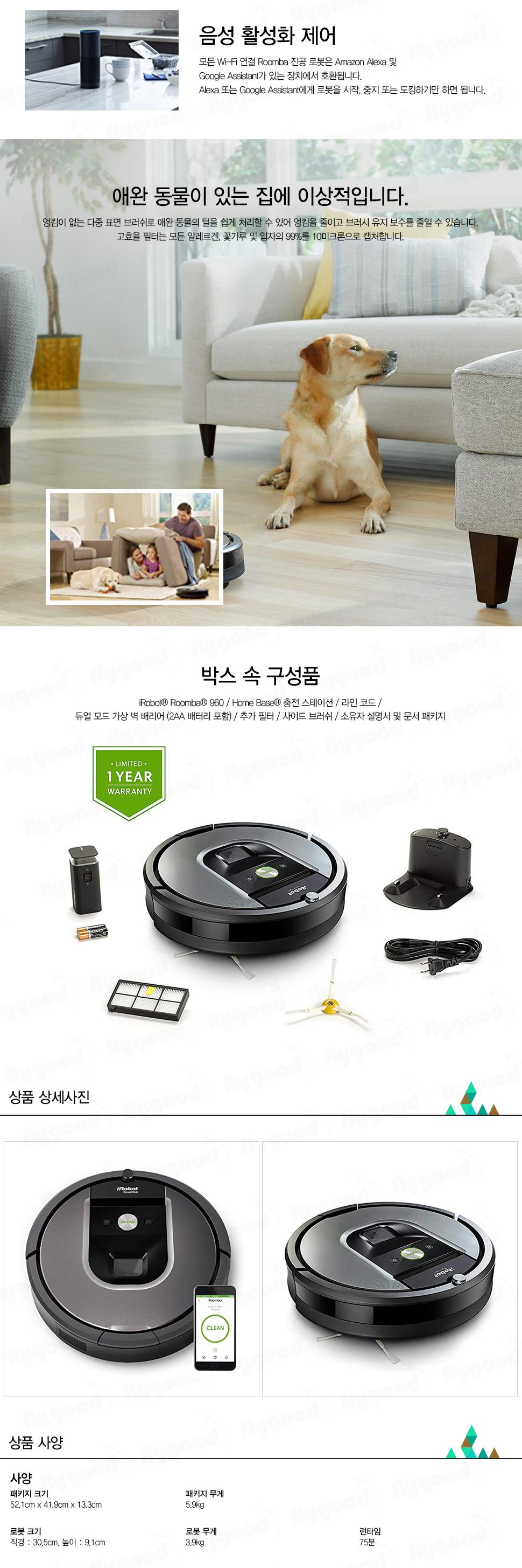 iRobot_Roomba_960_02.jpg