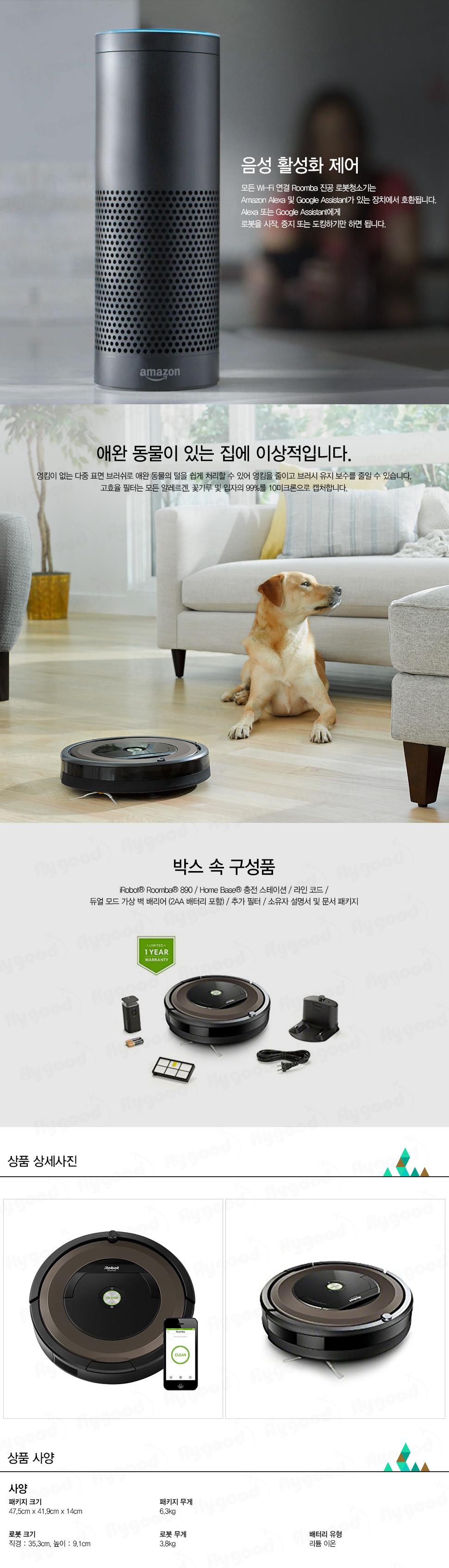 iRobot_Roomba_890_03.jpg